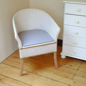 Luxury Basketweave Commode Chair | Bathroom Aids | East Coast Mobility
